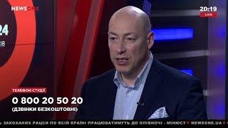 Гордон о Павлычко и его стихотворении, посвященном Порошенко