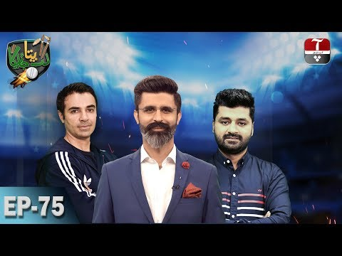 Lag Pata Jaye Ga - Saturday 14th December 2019