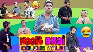 NOOR BHAI COLOUR WALE || PURE HYDERABADI COMEDY || FULL OF ENTERTAINMENT