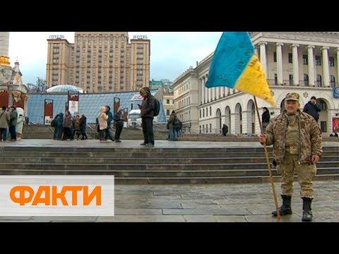 На Майдане проходит