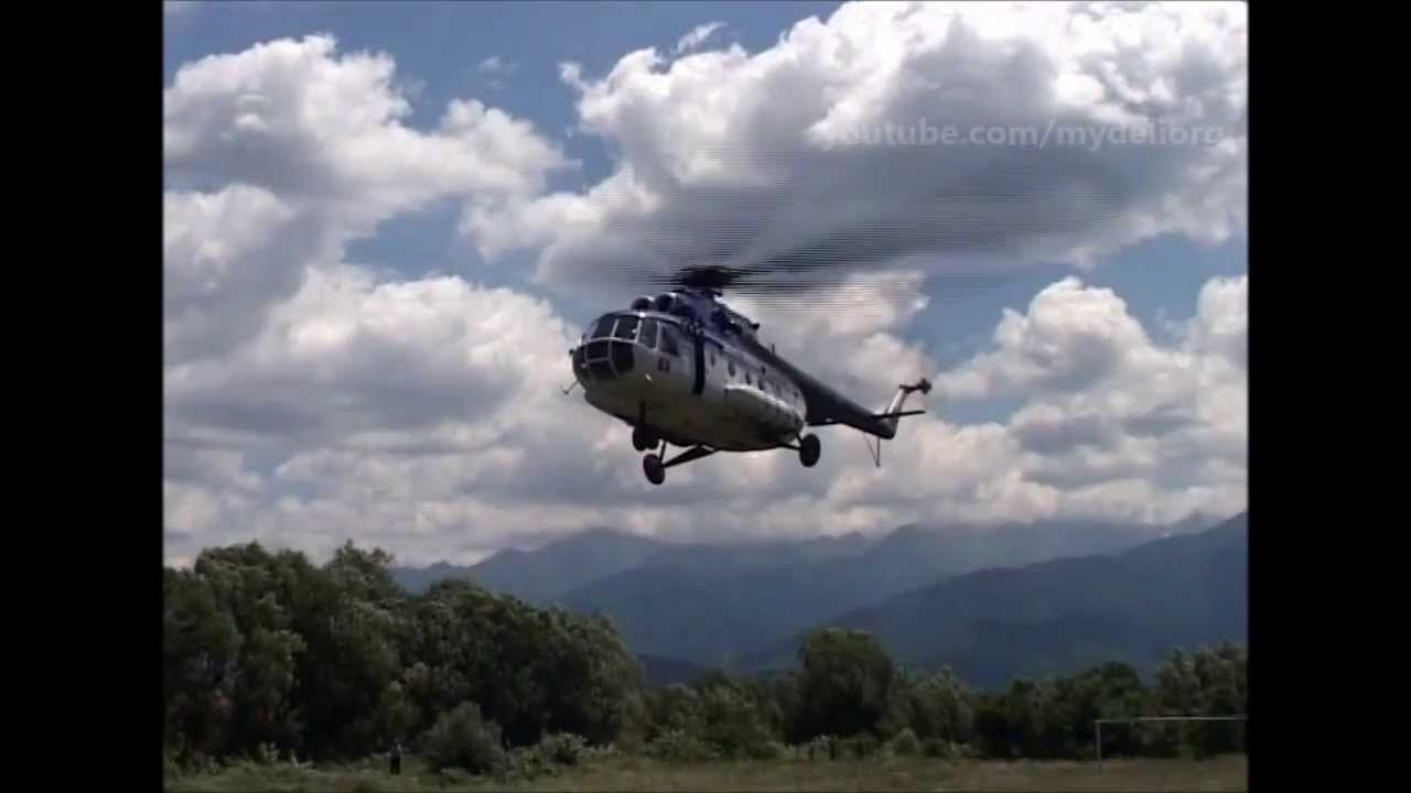 Helicopter Flight  YouTube