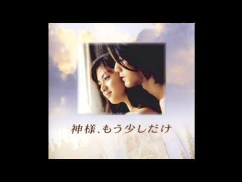 S.E.N.S. - WISH ~ Piano + Relief [神様、もう少しだけ OST]