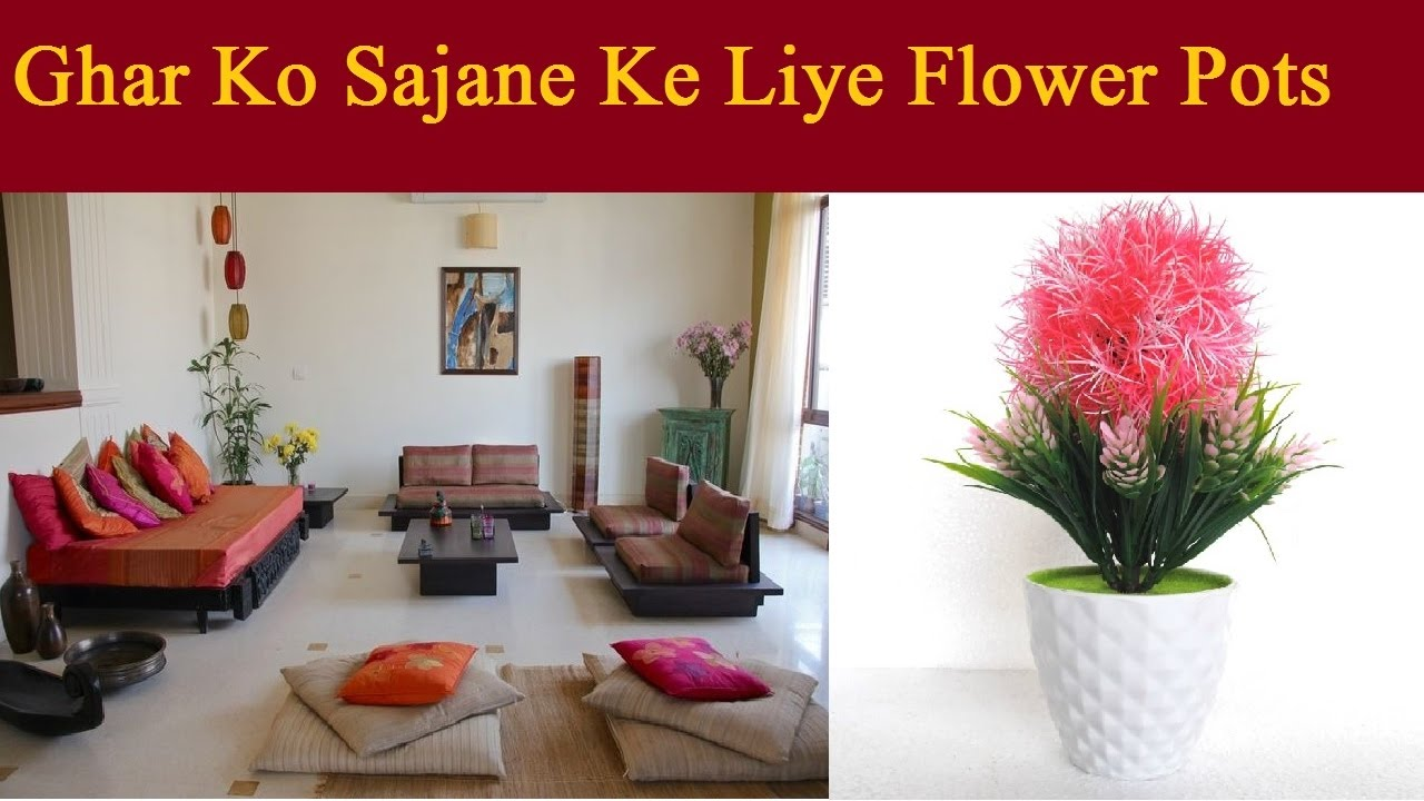 Ghar ko sajane ke liye flower pots tips for for Bedroom kaise sajaye