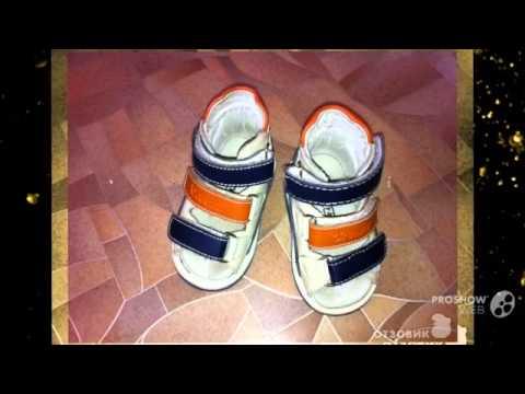 Информация. Свежие новости. ✓ качественная обувь для вашего ребенка здесь!. ✓ у нас вы найдёте детскую обувь от рождения до 14 лет!. ✓ представляем только лучшие бренды: лель, тотто, капика, котофей, зебра, демар, bikki, сказка, фома, томм, дюна показать полностью… ✓ доступные цены!