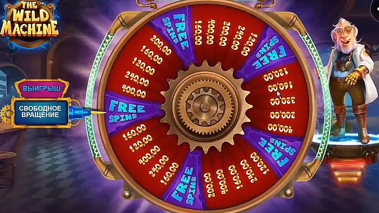 Рейтинг онлайн казино по отдаче флеш игра советские игровые автоматы