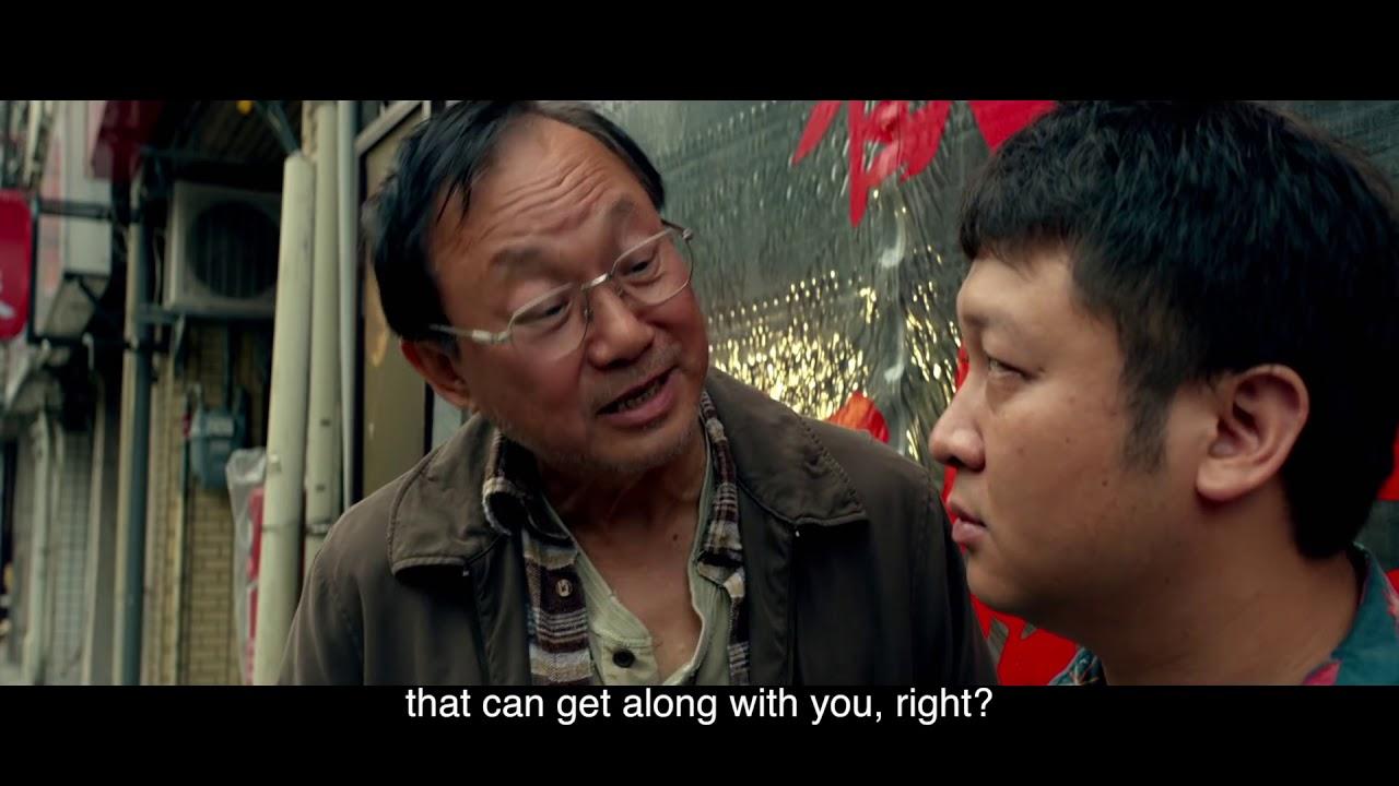 Mong-Hong Chung - Godspeed Trailer - YouTube