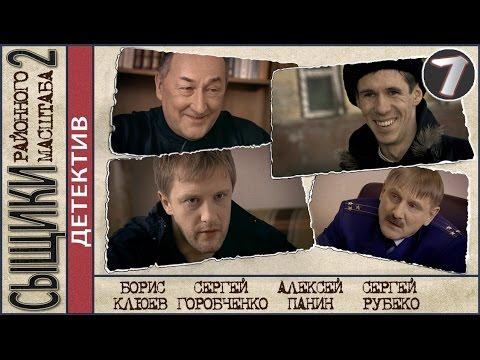 кино русские детективы смотреть онлайн
