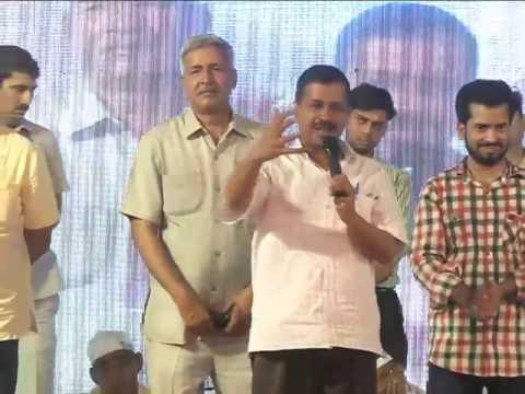 Aap National Convenor Addresses Public Meeting In Narela