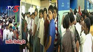 Sankranti Rush at MGBS , Railway Station Peaks | TV5 News