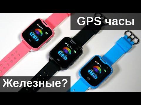 Детские смарт часы с GPS KT05 D7 Smart Baby Watch
