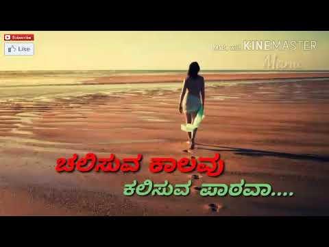 ಏನಾಗಲಿ ಮುಂದೆ ಸಾಗು ನೀ // Enaagali munde saagu nee // Mussanje Maatu // Whatsapp status video