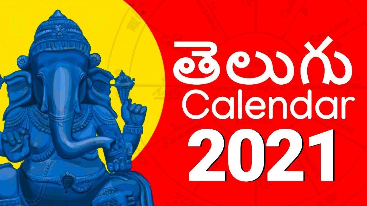 Eenadu Calendar 2022.