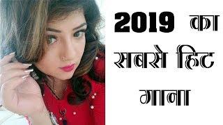 2019 का सबसे हिट गाना - Sonal Khatri - ठेके के टक्कर पे - SV Samrat - Superhit Haryanvi Songs