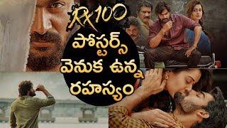 RX100 Movie Posters Behind Story | Rx100 Movie Behind Story | #Rx100 | Karthikeya | Payal Rajput