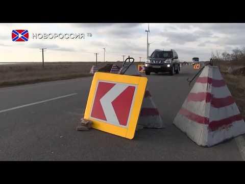 Россия построит стену на границе с Крымом