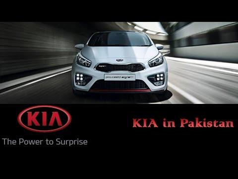Kia Motors To Start Assembling Cars In Pakistan Youtube