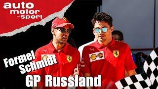 Gibt es Krieg bei Ferrari? - Formel Schmidt GP Russland 2019 | auto motor und sport