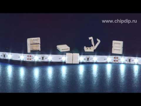 NLSC Коннектор для соединения светодиодной ленты