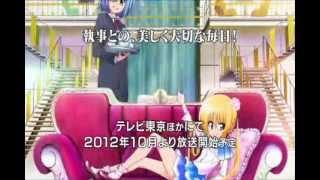 2012年秋アニメの紹介動画です。 どうも棗と書いてなつめと読む夏目です...
