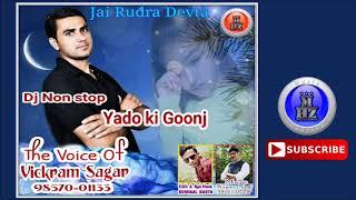 DJ Non Stop Pahari Naati 2017 | YAADON KI GOONJ By Vikram Sagar | Music HunterZ