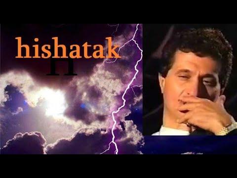 Paul Baghdadlian «hishatak» (Пол Багдадлян «воспоминание»)