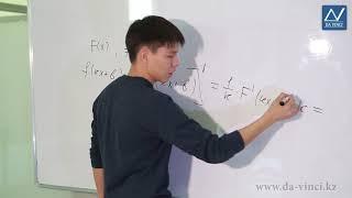 11 класс, 20 урок, Первообразная и неопределённый интеграл