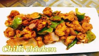 Chilli chicken recipe    How to make Chilli Chicken recipe    Easy chilli chicken recipe