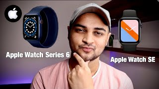Apple Watch Series 6 | Apple Watch SE | Apple event 2020 in Hindi | Mohit Balani
