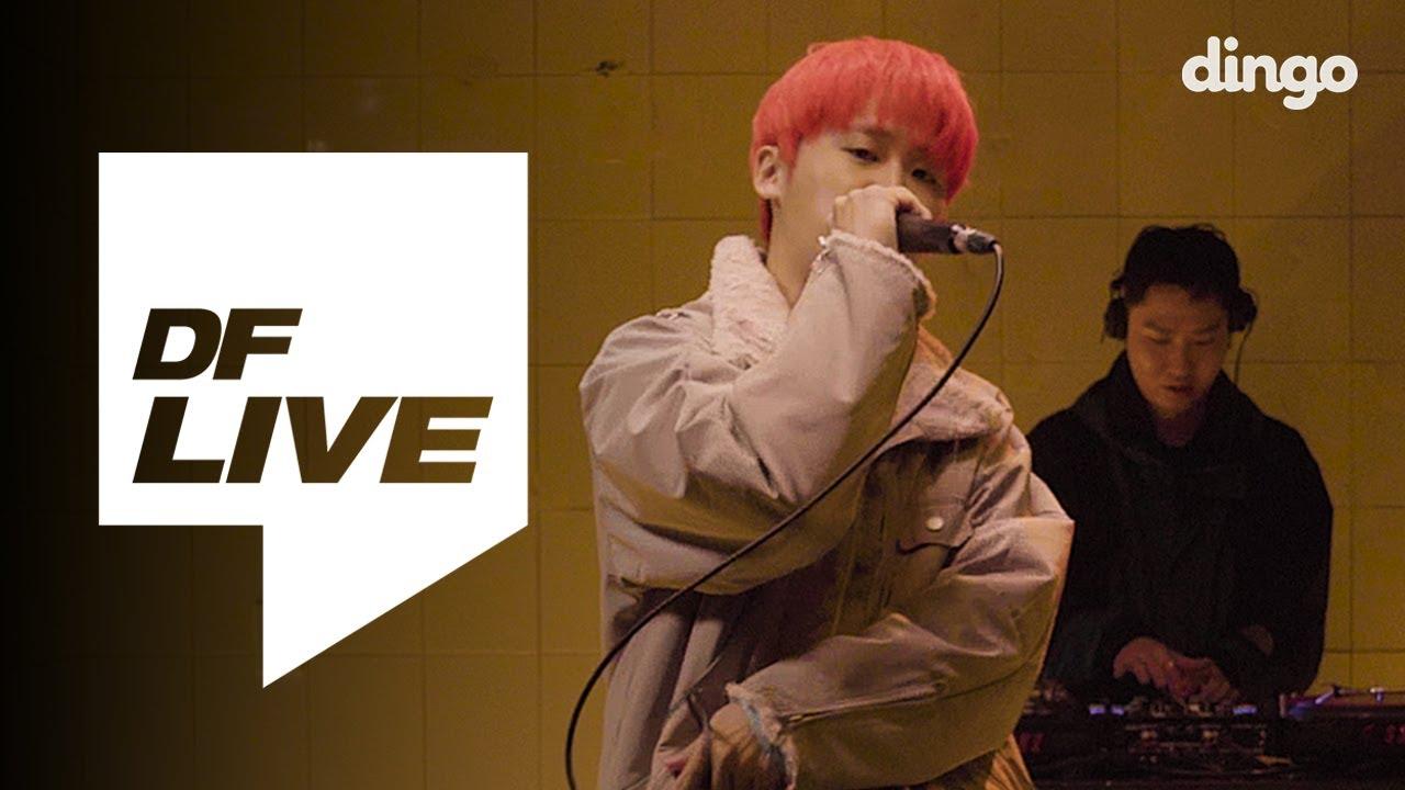 Spray X Coogie - 장전, Set Go!, Life Goes On, Right Away   [DF LIVE] 스프레이, 쿠기