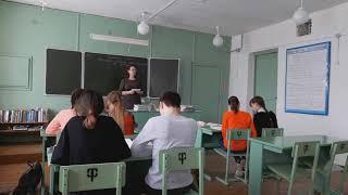 Урок физики в 8 классе.Заочный этап ФПМ-2019. Л.Н Триполка