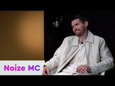 Noize MC – о хипхопере