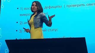 Наира Рябчикова КазаньФормула 51ч 2