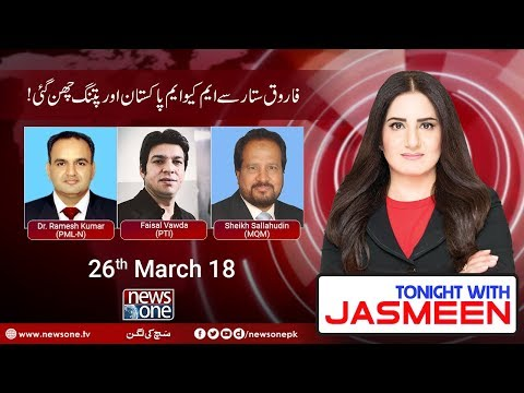 TONIGHT WITH JASMEEN - 26 March-2018 - News One