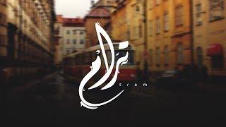 "Ammar Hosny "" عازف "" -  tram | ترام"