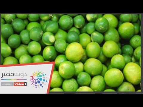 شعبة الخضار: الليمون بـ40 جنية .. وزيادة المعروض ستعيدة لمعدلة الطبيعي  - 14:53-2019 / 6 / 15