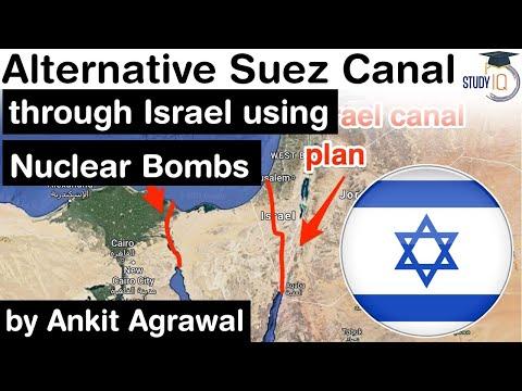 Suez Canal Blocked - America's plan for Alternative Suez Canal via Israel explained #UPSC #IAS