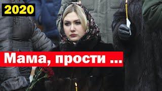 Скончалась Заслуженная Артистка Российской Федерации