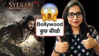 Sye Raa Narasimha Reddy Movie REVIEW | Deeksha Sharma