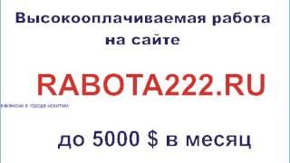 вакансии в городе искитим(, 2013-12-03T11:39:01.000Z)