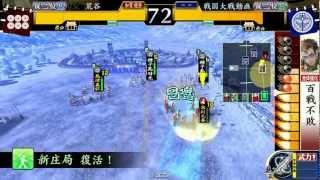 吉川実経 - JapaneseClass.jp