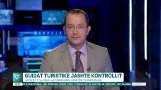 News Edition in Albanian Language - 15 Korrik 2019 - 15:00 - News, Lajme - Vizion Plus