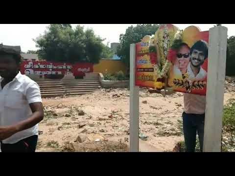 Mutharaiyar mass video Lion Mohan