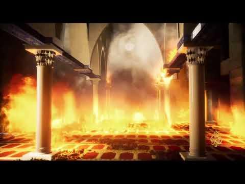 خمسون عاما على حرق المسجد الأقصى  - 11:54-2019 / 8 / 21