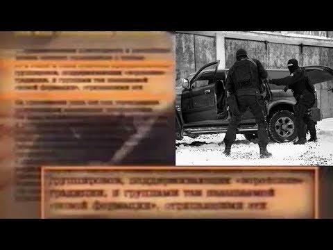 Криминал 90х. Мордовская ОПГ
