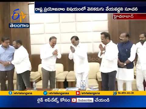 TRS MP Candidates Meets CM KCR | After Victory in LS Polls