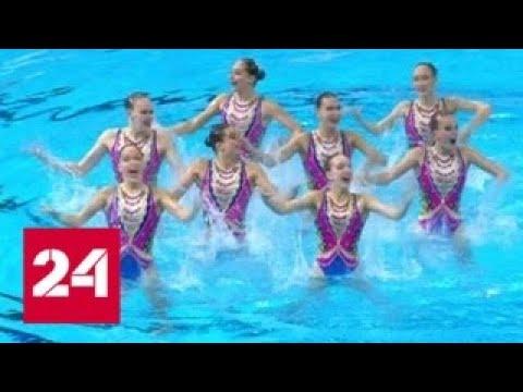 Чемпионат мира по водным видам спорта: Россия на втором месте в общем медальном зачете - Россия 24