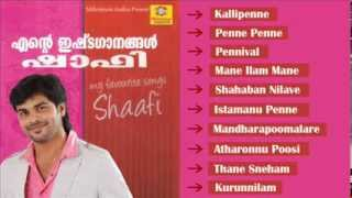 Romantic Malayalam Album | My Favourite Songs Shafi Kollam | Malayalam | Audio Jukebox