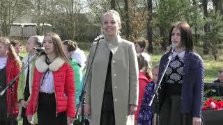 Митинг-реквием, посвященный 32-й годовщине аварии на Чернобыльской АЭС