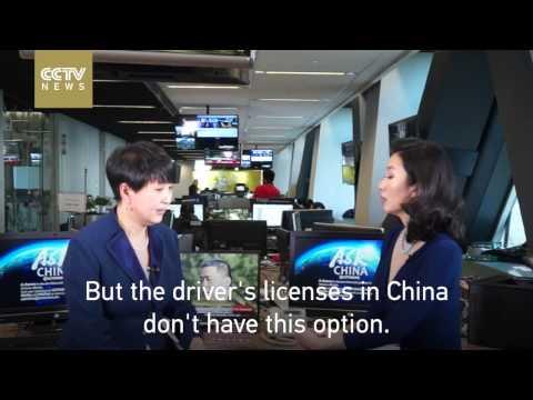 AskChina: Will organ donations drop in China?