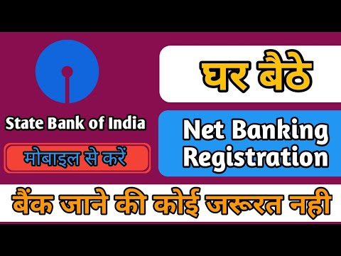 state bank net banking registration online